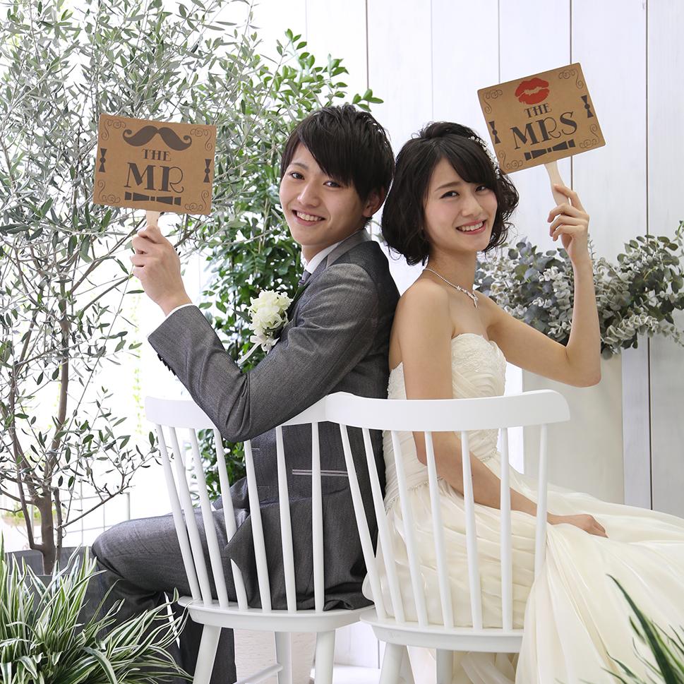 土日祝追加料金無料</br>キャンペーン!